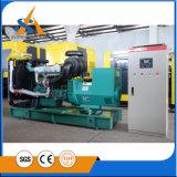 Сверхмощный супер молчком тепловозный генератор