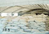 高品質の供給Geade 21%P MDCP (モノラル二カルシウム隣酸塩)