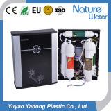 5つの段階のキャビネットRO水清浄器