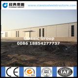 Bajo costo de la alta subida Edificio prefabricado de acero Estructura