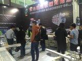 Il comitato di Digitahi della macchina per la lavorazione del legno ha veduto per la fabbricazione della mobilia