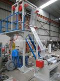 HDPE / LDPE film soplado Máquina de Extrusión
