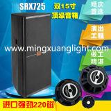 Двойник Srx725 диктор 15 дюймов профессиональный тональнозвуковой