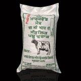 Saco de tecido para embalagem de plástico/Fertilizante saco tecido/Saco de arroz