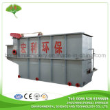 石油精製の廃水をずらす中国からのDafの処置