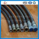 Öl beständiger HochdruckMultispiral hydraulischer gewundener Schlauch hergestellt in China