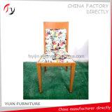 快適な中間の背部木製の模造レストランの鉄の椅子(FC-160)