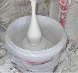 De Basis die van de muur Gezamenlijke Stopverf/de Binnenlandse en BuitenVerf van de Muur voor het Eindigen 25kg/Bucket met een laag bedekt
