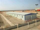 マルチスパンのプレハブの鉄骨構造の倉庫(KXD-SSW75)