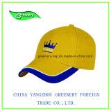 方法美しいカラーおよび刺繍の野球のスポーツの帽子