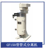 High Quality와 Cheap Price를 가진 말 Blood Centrifuge