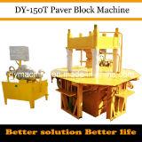 Ручная вымощая машина блока/малая конкретная машина блока Paver (DY-150T)