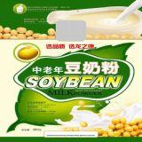 Poeder het van uitstekende kwaliteit van de Melk van de Soja met 25kg Verpakking