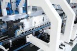 máquina cosmética del pegamento del doblez del rectángulo (GK-650B)
