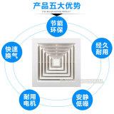 천장 선풍기 천장 송풍기 가구 팬 배기 엔진 환기 공기 드래프트 8 인치 팬