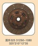 Диск муфты (325) 31250-1080