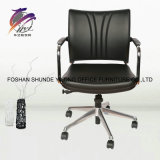 Фабрика Supply Favorable Highback Office Chairs для вращающееся кресло Sale/Office/Revolving Staff Chairs