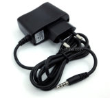 6V 200mA Power Adapter
