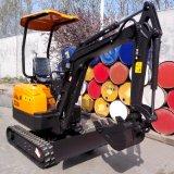 Alta calidad de 1.4 ton Xn16 Excavadora pequeña para la venta
