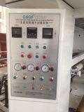 Машина скорости средства сухая прокатывая (модель GSGF1100A)