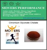 高品質のクロムのGlycinateのキレート化合物