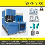 5L de moldes de soplado de la máquina de moldeo por soplado semiautomático