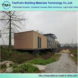 中国からのモジュラー容器の家