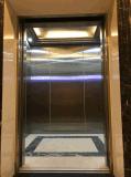Лифт пассажира для правительственного учреждения
