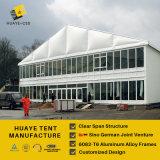 VIP 홀 룸 (HML)를 위한 두 배 Decker Arcum 알루미늄 천막