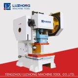 金属JC21Sシリーズ深い喉の固定ベンチの穿孔器出版物機械