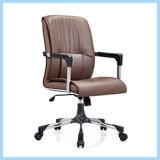 مكتب جلد مرود خابور كرسي تثبيت تنفيذيّ حديثة مع سلاح ([وه-وك004])