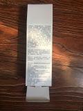 Специализированные косметические масла упаковке бумаги мешок для упаковки Высокого Уровня Продаж