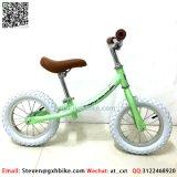 2018年の工場直接供給された子供のバランスのバイクの自転車