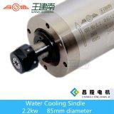 2.2kw 85mm de Gekoelde As van de Diameter Er20 400Hz Water voor Diepe Gravure