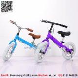 아기 Strider 제품과 비교되는 첫번째 균형 자전거 질