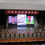 Étalage d'écran d'intérieur du mur visuel polychrome DEL de P5 DEL