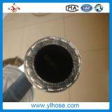 高圧ゴム製空気水一般目的のホース