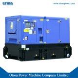 55Ква Бесшумный Denyo электрической энергии генератора/генератор Denyo дизельного двигателя Foton-Isuzu