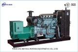 Generador de gas que cubren el Gas Natural o biogás/metano/GLP/Gas Coke-Oven
