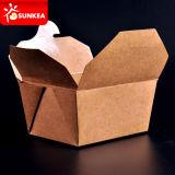 使い捨て可能ペーパーファースト・フードのケイタリングの包装を取り除きなさい