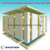 Комната холодильных установок для огурца