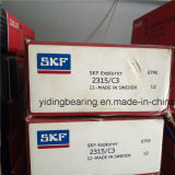 낮은 Price 24044cc/W33 Bearing Spherical Roller Bearing