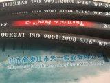 Tubo flessibile di condizionamento R1at, R2at, R3, R4, R5, R6, 4sp/R9, 4sh/R10, R11, R12, R13, R15, R16, R17, 1sc, 2sc puntale del condizionatore d'aria del veicolo del tubo flessibile del Teflon PTFE