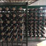 68g 5*5mm Netwerk van de Vezel van de Koolstof van de Versterking het Materiële