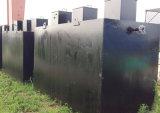 国内下水のための地下のタイプパッケージの汚水処理場