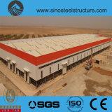 세륨 BV ISO에 의하여 증명서를 주는 Prefabricated 창고 (TRD-056)