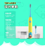 B oral badine la radio chargeant le type d'onde sonore stérilisant la brosse à dents électrique