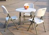 складной столик кофеего 80cm круглый пластичный