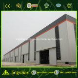 물결 모양 강철판 공장 건물 디자인