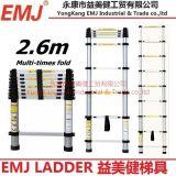 Emj 2.6m Aluminum Single Telescopic Ladder